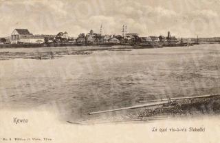 Santakos vaizdas nuo Vilijampolės pusės. 19 a. pab.