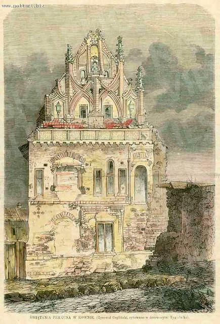 Perkūno namas pastatytas XV a.