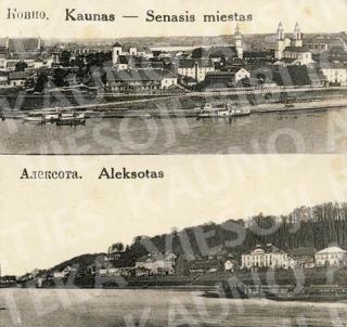 Nemuno vaizdai. 1919 m.