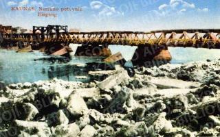 Tiltas per Nemuną pastatytas 1914 m.