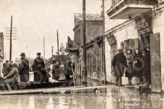Potvynis Jonavos gatvėje. 1931 m.