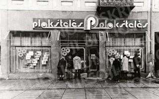 Viena garsiausių sovietmečiu muzikos įrašų parduotuvių Laisvės alėjoje