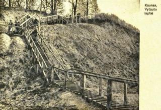 Aleksoto laiptai dar buvo vadinami Vytauto laiptais. XX a. 4 deš.