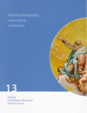 13 : Pažaislio kamaldulių vienuolynas ir bažnyčia = Pažaislis Camaldolese monastery and the church. - Vilnius : Vilniaus dailės akademijos leidykla, 2013. - 1 vaizdo diskas (DVD) (31 min., 27 sek.) : stereo, gars., spalv. (PAL)