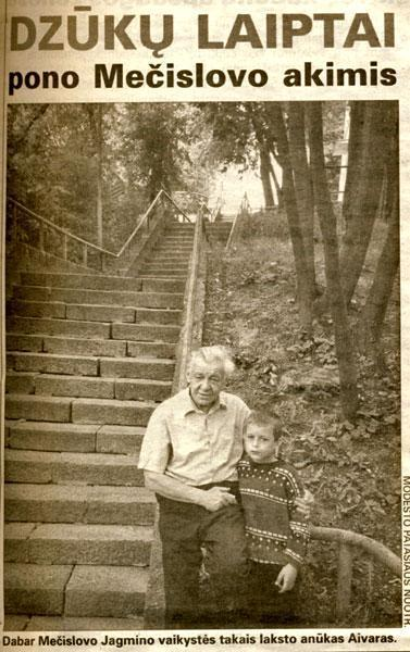 Dzūkų laiptai. 2000 m.