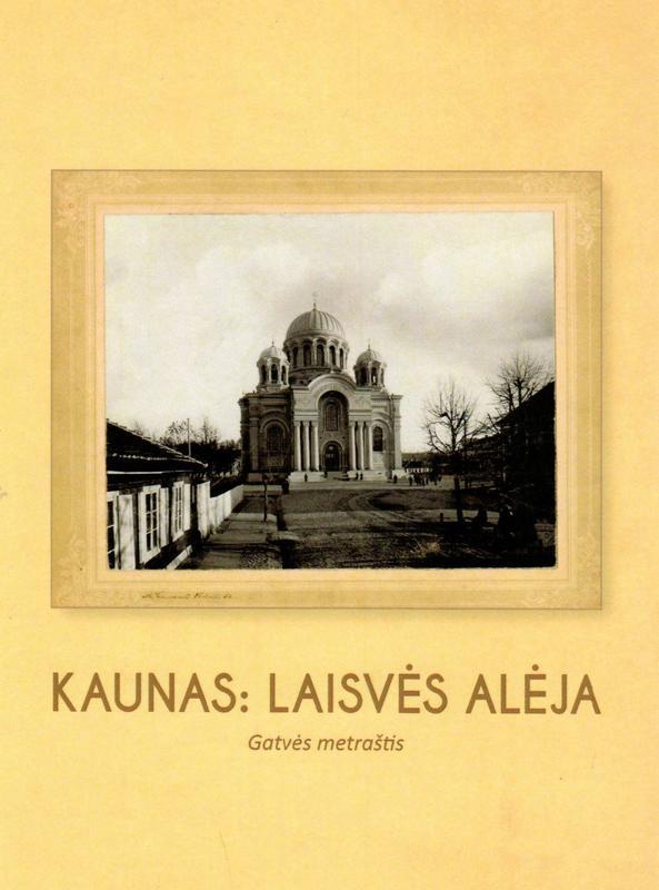 Kaunas: Laisvės alėja