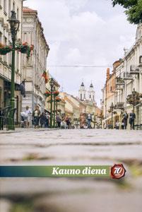 """""""Kauno diena"""" – 70 metų"""