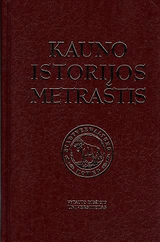 Kauno istorijos metraštis