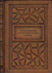 Kauno apskrities viešosios bibliotekos istorija