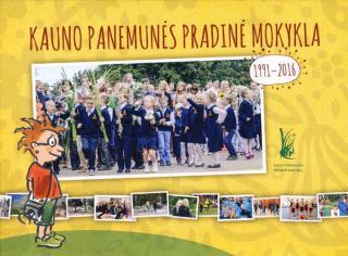 Kauno Panemunės pradinė mokykla, 1991–2016