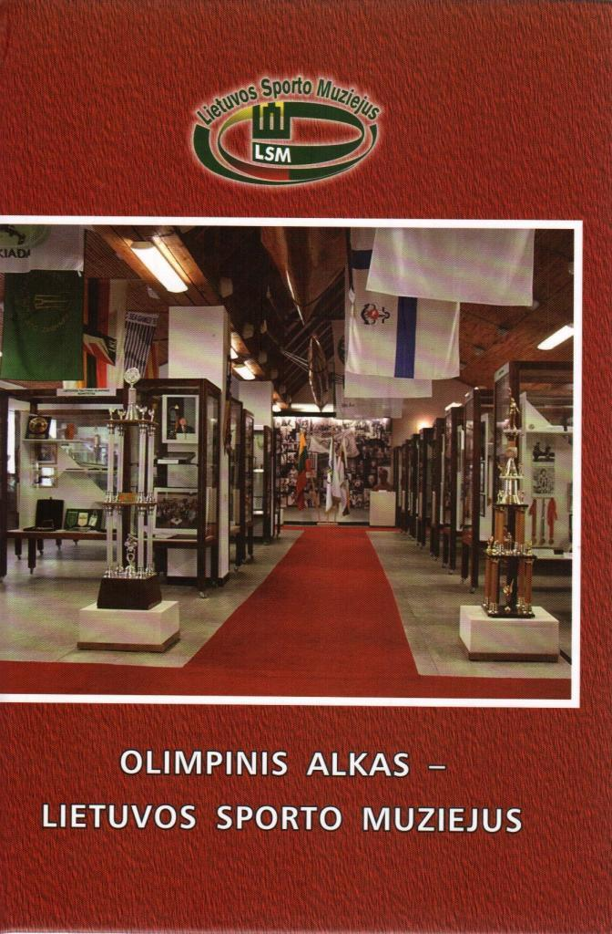 Olimpinis alkas