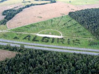 Žalgirio parkas, esantis prie greitkelio Vilnius–Klaipėda, ties Cinkiškiais. 2010 m.